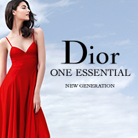 Dior One Essential