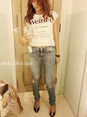 """Weirdo"" Tee & ripped jeans from Pull & Bear"